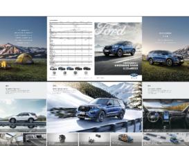2020 Ford Explorer CH