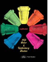 1973 FoMoCo Color Guide
