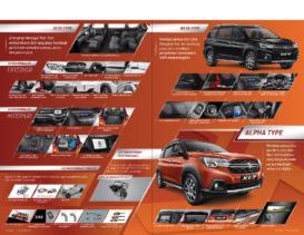 2016 Suzuki XL7 ID