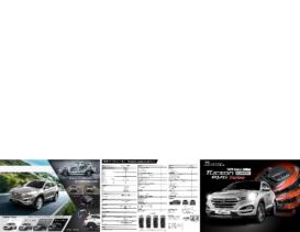 2018 Hyundai Tucson CRDi ID