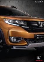 2020 Honda BR-V ID