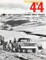 1967 Chevrolet Truck 4X4